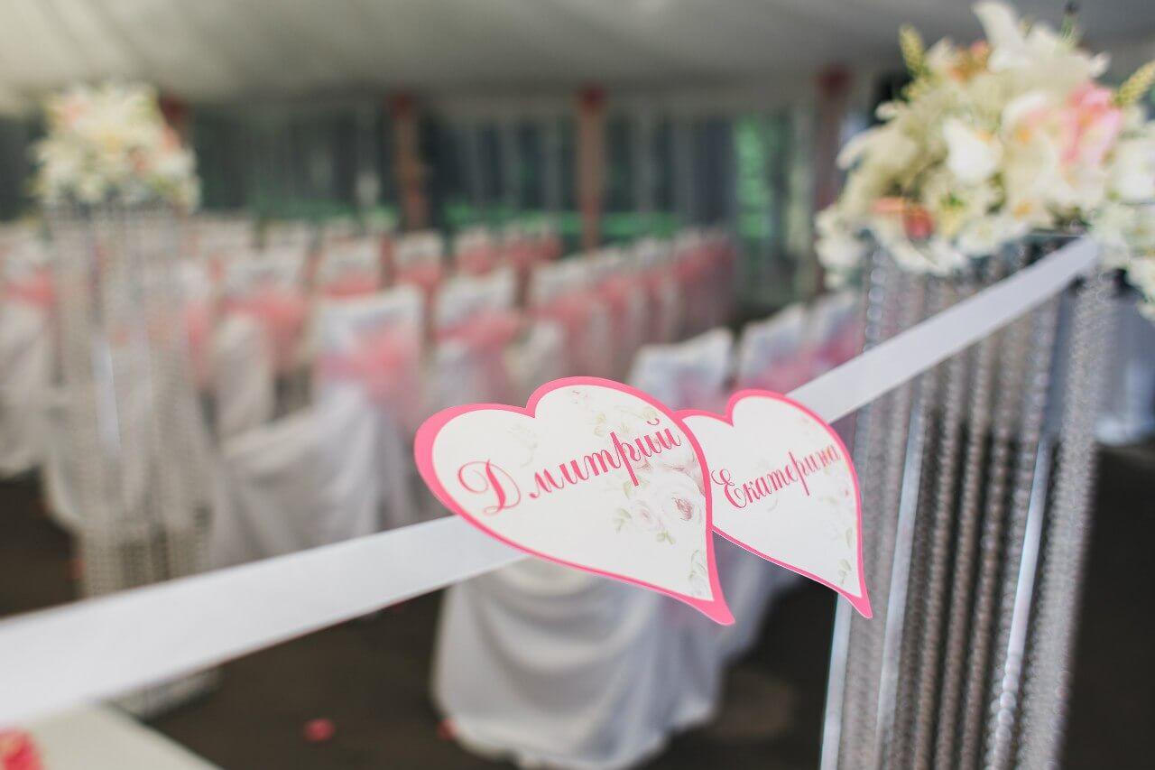 ленточка с именами молодых свадьба бело-розовая в стиле сваровски выездная регистрация декор банкета свадебное агентство ЛавМи Могилев печерское предместье